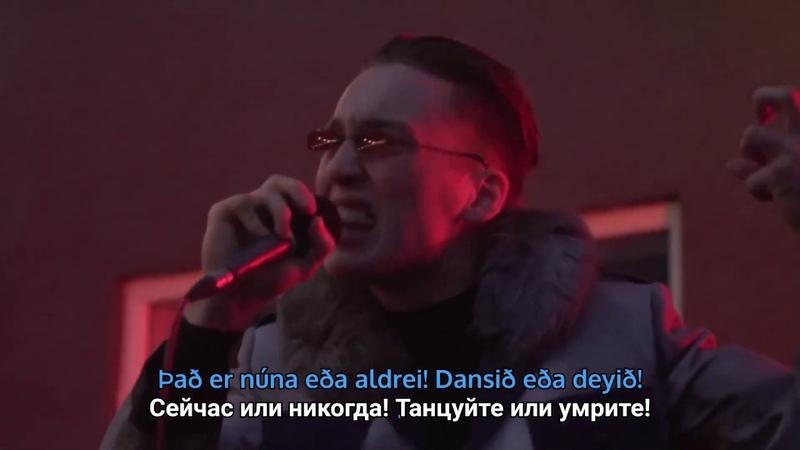 HATARI Танцуйте или умрите Очередь ошибок DANSIĐ EĐA DEYIĐ BIĐRÖĐ MISTAKA русские субтитры