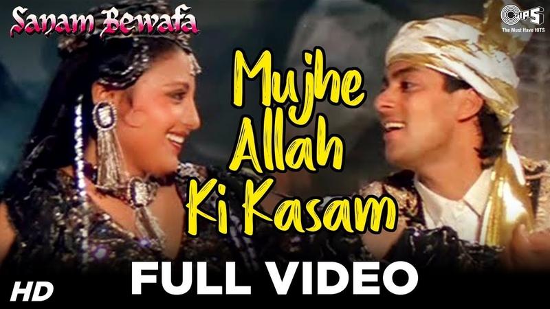Mujhe Allah Ki Kasam Video Song Sanam Bewafa Salman Khan Kanchan
