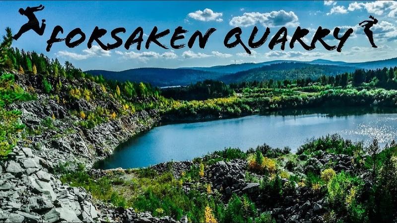 Forsaken Quarry