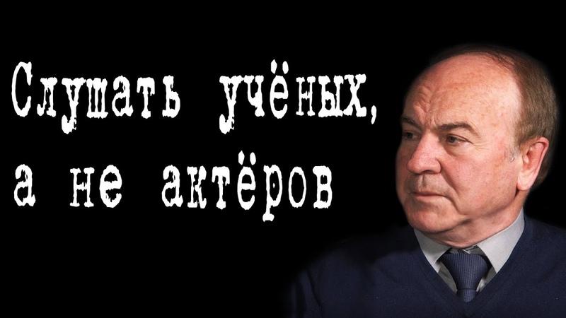 Когда следующая вспышка заболеваний ИгорьГундаров