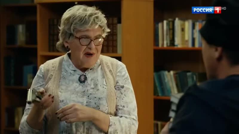 Библиотекарь профессионал