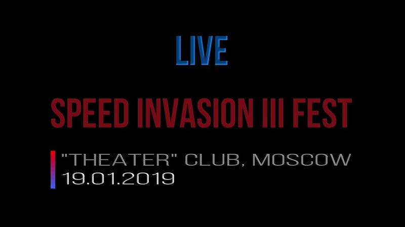 Razor Axe - Heavy Metal Madness (live on Speed Invasion III)