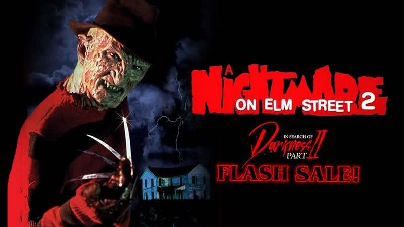 A NIGHTMARE ON ELM STREET 2 Clip