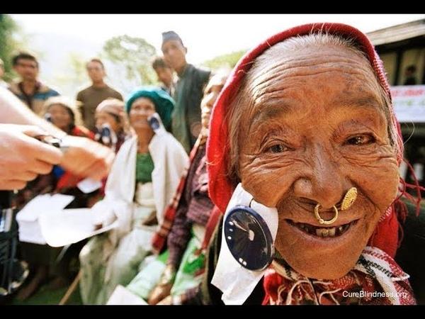Sanduk Ruit Nepalese God of Sight