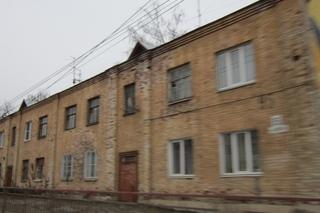 гей форум новгород ул коминтерна