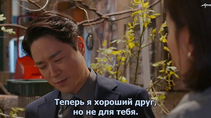 [АрхиAsia] Целитель душ 13-14 эпизод (серия 7\16) Fix You \ Soul Mechanic \ 영혼수선공 (2020) [субтитры]