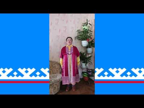 Выступление участницы ханты фольклорной группы Кунавт нэ с Лопхари Коневой Раисе Петровне