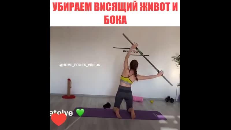 Долой живот и бока. делай упражнения и будет касивая талия!