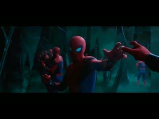 MU Fragments: Человек-паук: Вдали от дома  Человек-паук против иллюзий Мистерио.