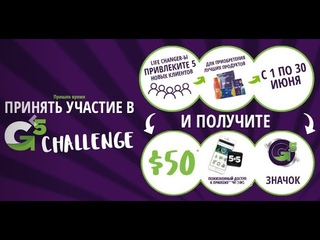 Компания  TOTAL LIFE CHANGES маркетинг