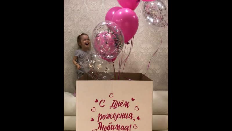 Ребёнок счастлив 😅 Маша сразу спросила, а почему мне такую коробку не дарила ☺️ 🎁 @boom.nsk коробкасюрприз