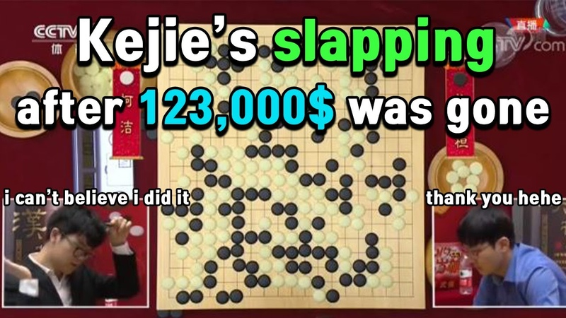 Kejies slappingthrowing stones after 123,000$ is gone by 10kyu mistake