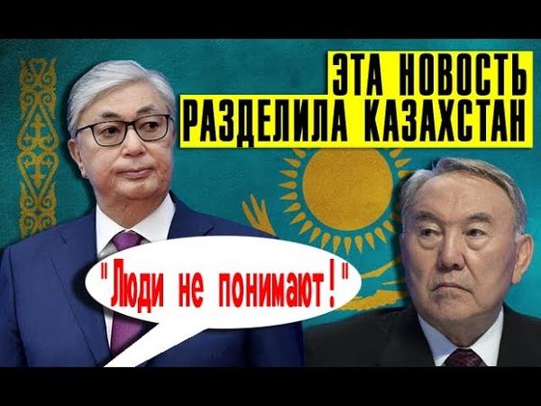 Вторую волну мы не переживём ⚠️ Казахстан замер в тpeвожном ожидании Токаев Назарбаев Акорда