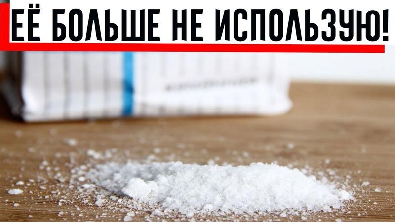6 полезных заменителей соли что я использую вместо нее