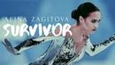 Alina Zagitova - Survivor   Алина Загитова