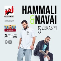 Логотип HammAli & Navai | 5 ДЕКАБРЯ - ЕКБ @ Tele-Club