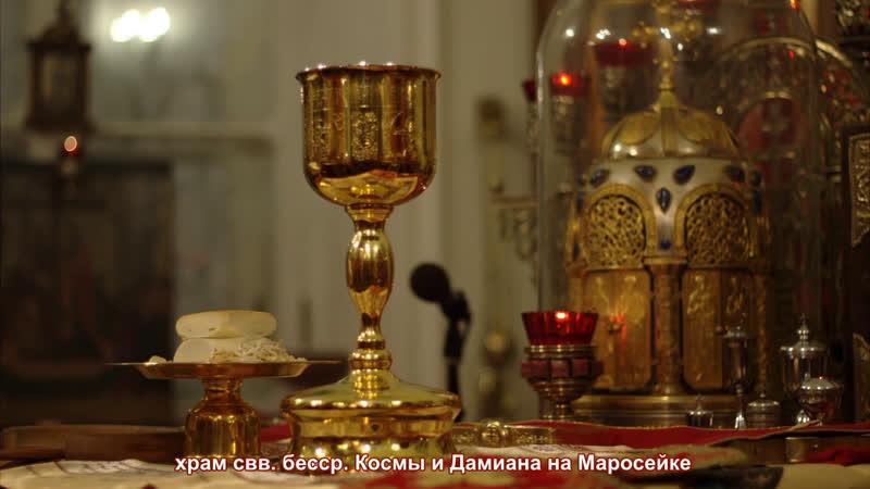 Прп Ефросинья Московская