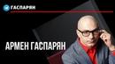 Желания Порошенко, обманчивость Минска и рижское лицемерие