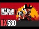 Red Dead Redemption 2 | I5-4460 | RX 580 8 GB | 16 GB RAM | MEDIUM HIGH SETTINGS