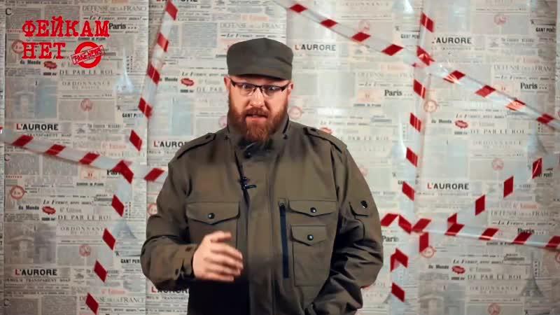 Фейкам НЕТ Выпуск №13 Вирус и паника атакуют