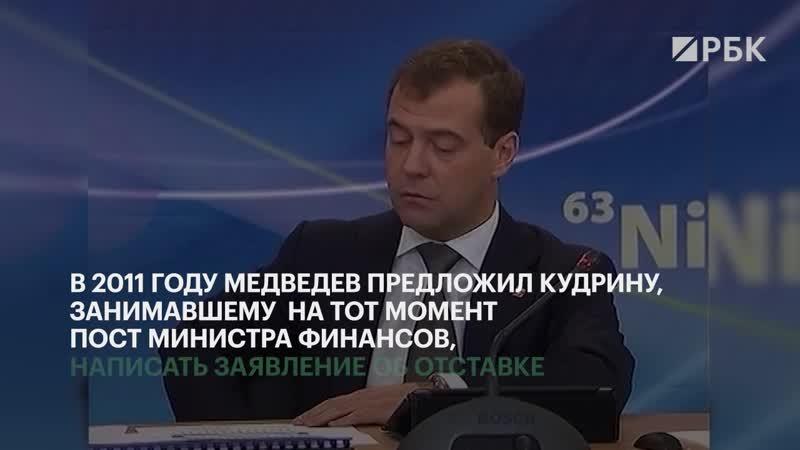 Медведев попросил избегать популизма после слов Кудрина о бедности