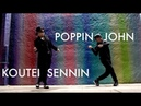 KOUTEI SENNIN | POPPIN JOHN | Class is in session..