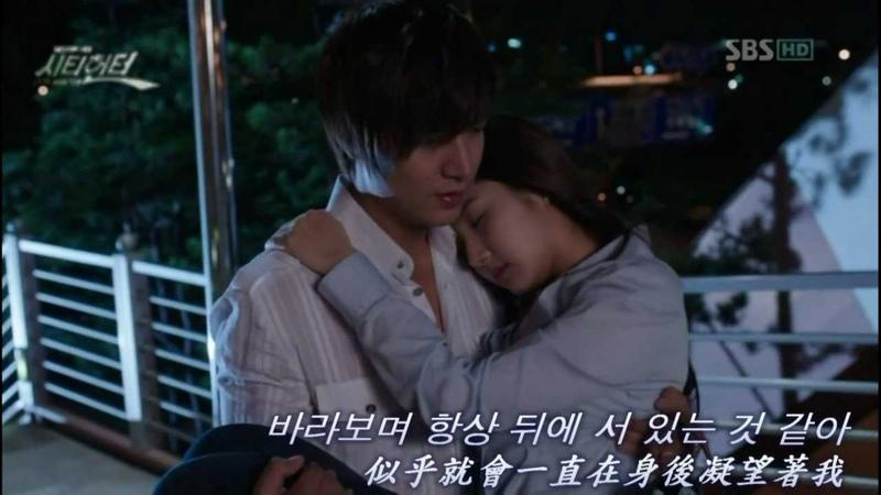 HD繁中 城市獵人 OST 2 4 Suddenly 金寶京김보경