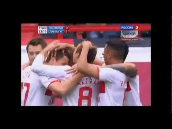 Spartak Moscow ~ Marek Suchy