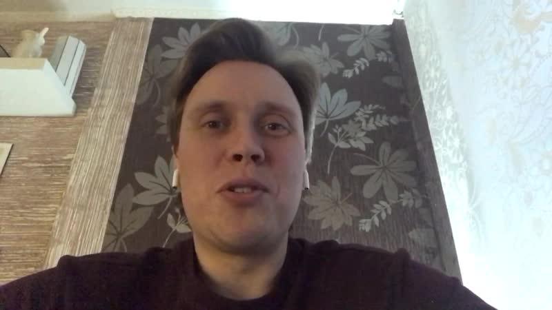 Видеопривет от Алексея Климентьева
