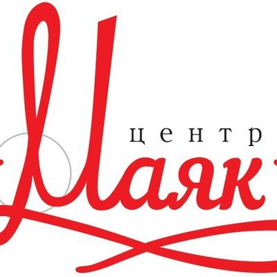 Центр Маяк - Зябликово   ВКонтакте