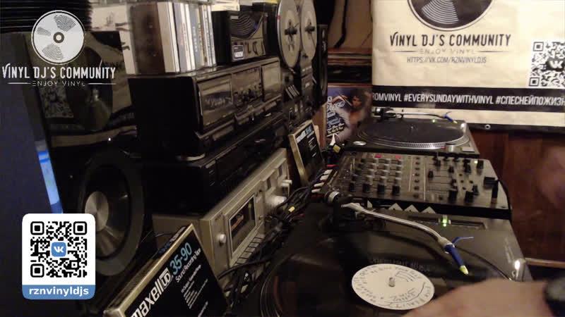 DJ YURA ONEGIN HOME VINYL LIVE MIX 10 11 2019