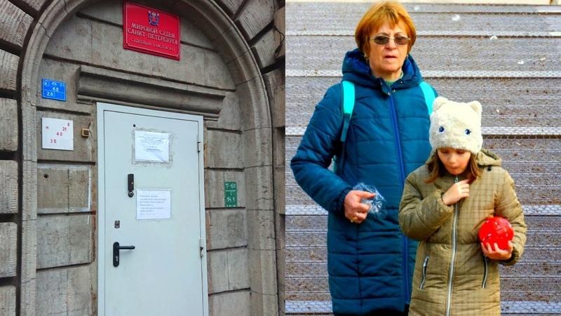 Прописка внучки аукнулась бабушке спустя годы квартиру пришлось вернуть государству