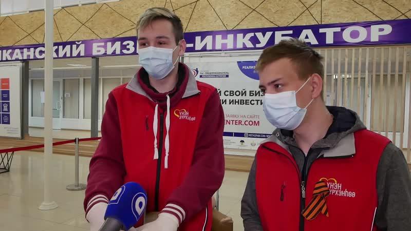 Добровольцев Улан-Удэ наградили за бескорыстный труд во время пандемии