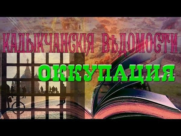 Репортаж с итогами из под купола над Москвой