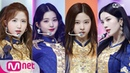 [IZ*ONE - Welcome Secret Story of the Swan] Comeback Stage   M COUNTDOWN 200618 EP.670