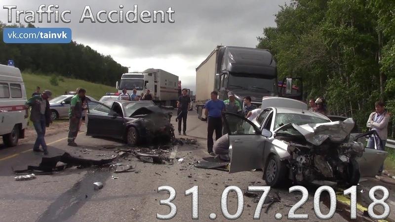 Подборка аварий и дорожных происшествий за 31 07 2018 ДТП Аварии ЧП