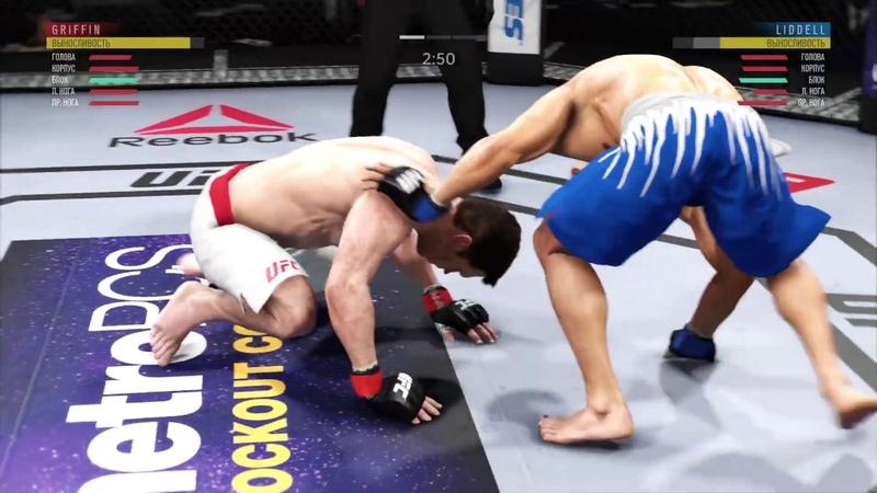VBL 8 Light Heavyweight Chuck Lidell vs Forrest Griffin