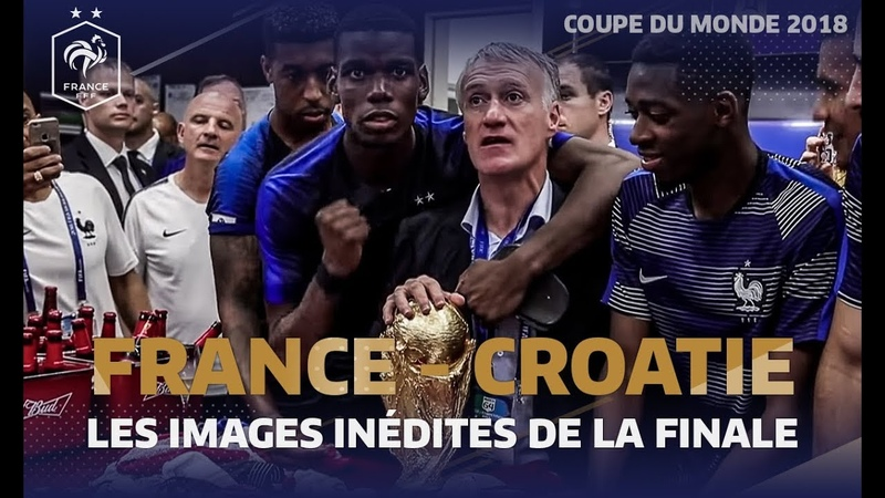 Les images inédites de la finale du Mondial 2018 Equipe de France I FFF 2018