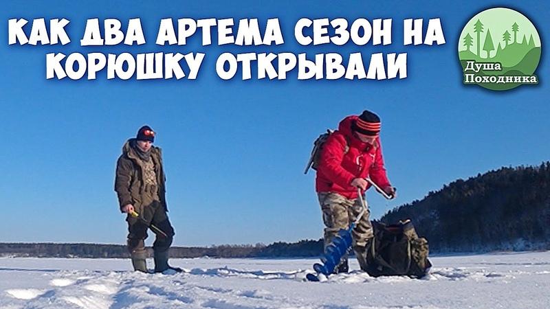 Рыбалка на зубаря Спасли человека Разведка рыбных мест на юге Сахалина