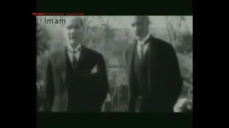 Саид абу Саад турецкий идол Мустафа Кемаль Ататюрк да прибавит Аллах ему мучения