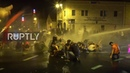 Israel: Police use water cannons as clashes break out at anti-Netanyahu protest in Jerusalem