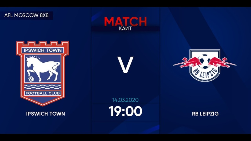 AFL20 Euroleague A1 Day 1 Ipswich Town RB Leipzig