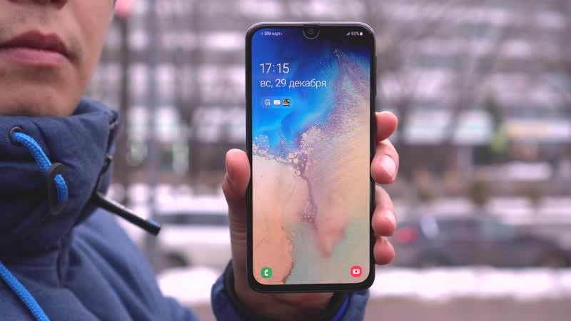 Samsung A40 шыныменен ЖАКСЫ смартфон Казакша обзор
