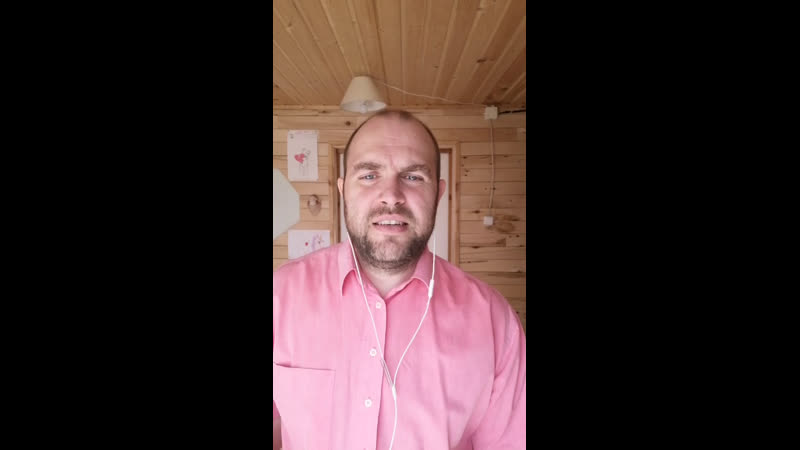 ЕвангелиерадостьнадеждавералюбовьБогИисусзаконгрехчеловекпреступлениепрощениеРоссияКраснооктябрьский