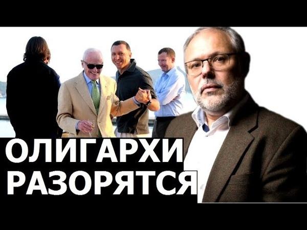 Кто дробит мир на мелкие экономические зоны Михаил Хазин