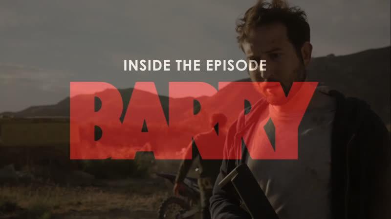 Барри С1С7 - Внутри Эпизода Глава седьмая: Громко, быстро и уверенно