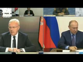 Владимир Путин остался сильно недоволен докладом красноярского губернатора Алекс