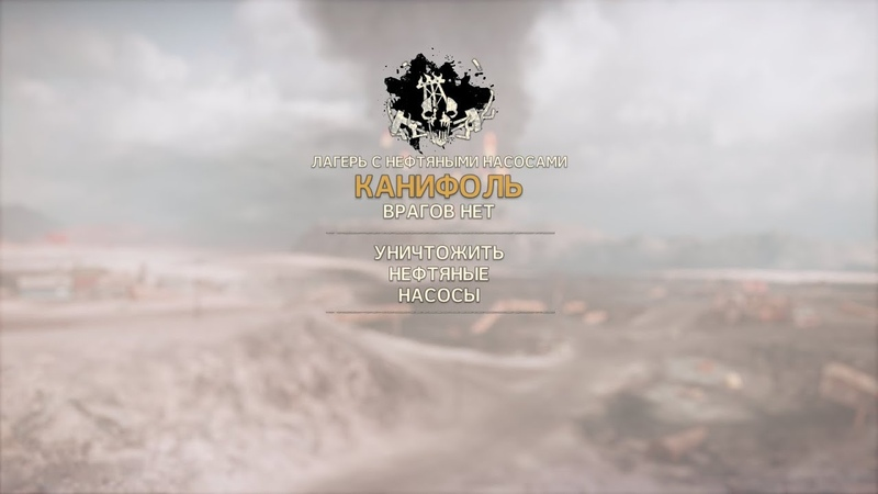 Mad Max ➤ Landfill road Дорога на свалку №37
