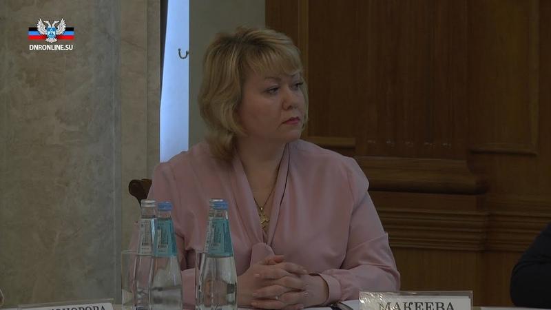 Народному Совету ДНР отведена специальная роль в процессе интеграции – Ольга Макеева