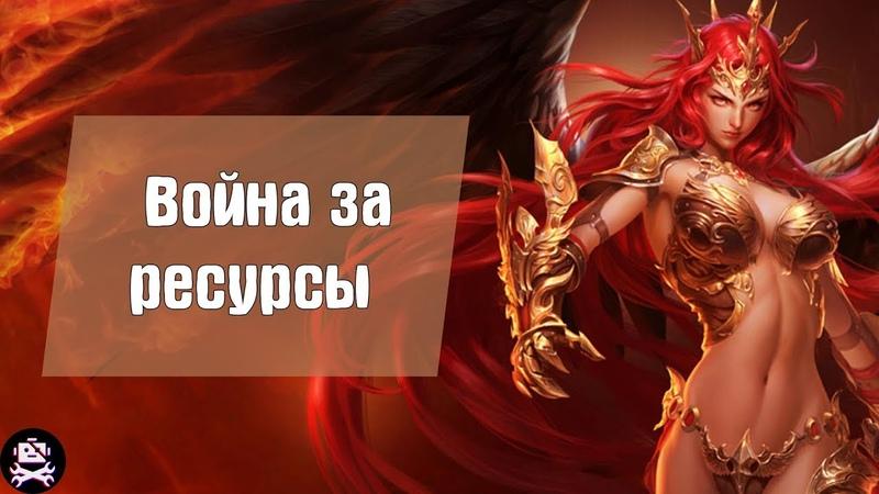 Лига Ангелов 3 Война за ресурсы League of angels 3 Resource War Клиент бот для браузерных игр